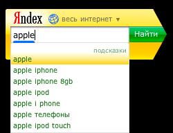 Виджет Яндекс.Поиск для Dashboard