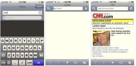 Мини-советы в работе с iPhone: Распознавание домена