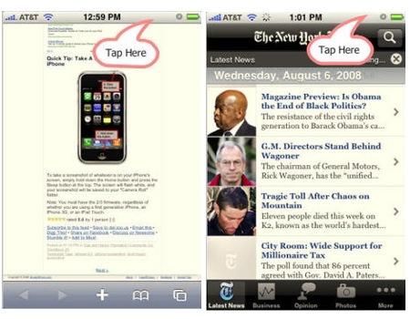 Мини-советы в работе с iPhone: Прокрутка в начало