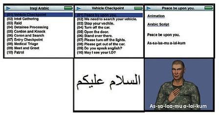 Скриншот программы VCommunicator Mobile для iPod