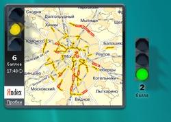 Яндекс.Пробки виджет для Dashboard в Mac OS X