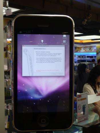 Гигантский iPhone и Mac OS X
