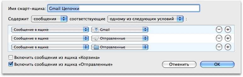 Как отправлять по эл.почте