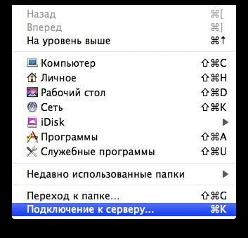 command-k
