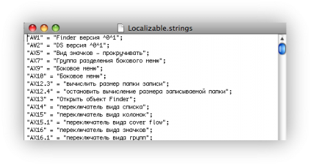 Finder strings