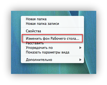 right_click