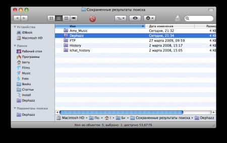 smart-folders