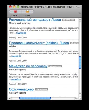 rem_links1