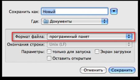 save_script_as