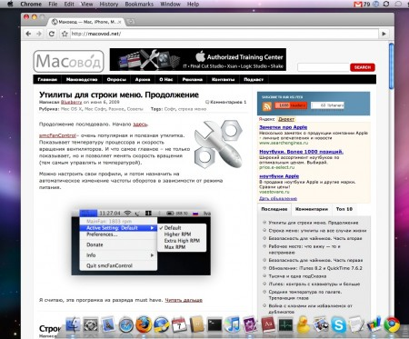 google-chrome-mac-os-developer-preview-04