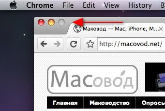 google-chrome-mac-os-developer-preview-05