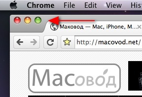 google-chrome-mac-os-developer-preview-06