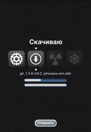 install-ru
