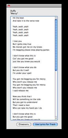lyricslyricwiki