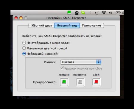 smartreporter1