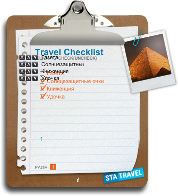 traveltodolist