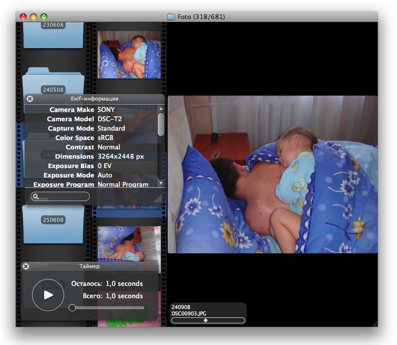 программа для просмотра фотографий на mac os