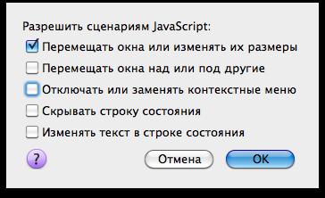 JS_adv
