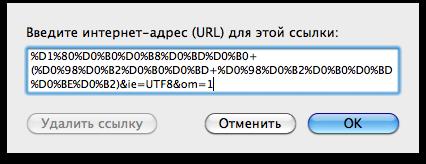 insert_loc