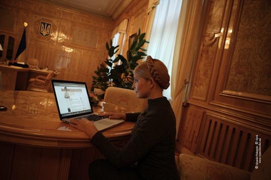 Тимошенко и Mac Book Pro
