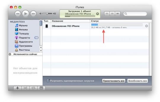 iPhone OS 3.1.2 – обновление прошивки для iPhone