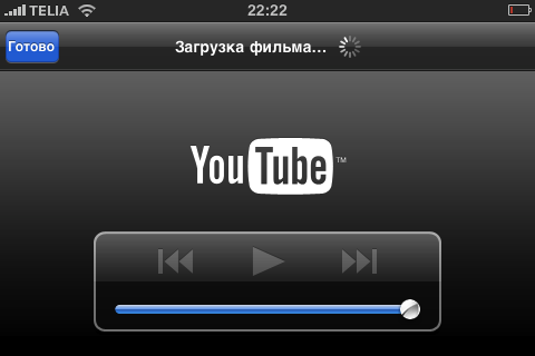 youtube-iphone-1
