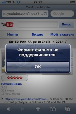 youtube-iphone-4