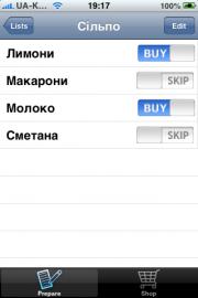 Buy_skip