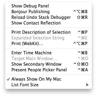 Debug_menu
