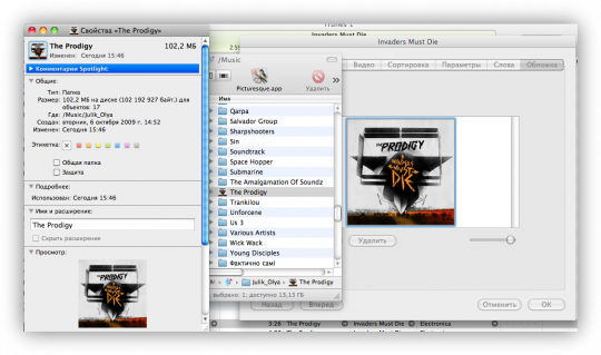 Icon_Folder