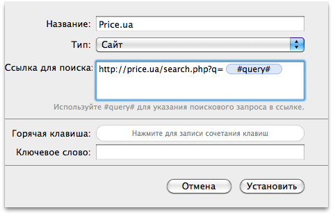 Price_search