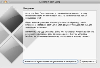 boot-camp-assistant