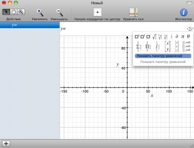 Math_view