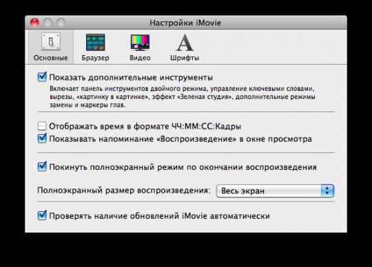 adv_tools