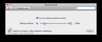 StartupSound.prefPane