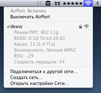 airport-info