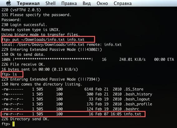 Первым параметром является путь к файлу на локальной машине, а вторым - пут