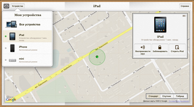 как на iphone посмотреть фото из icloud